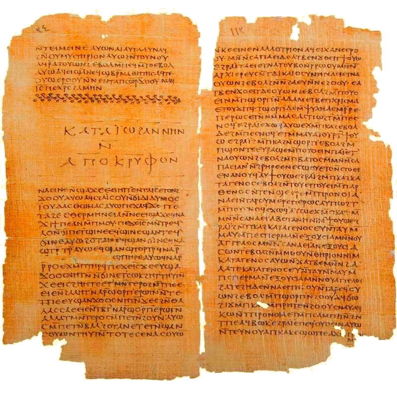El_Evangelio_de_Tomás-Gospel_of_Thomas-_Codex_II_Manuscritos_de_Nag_Hammadi-The_Nag_Hammadi_manuscripts